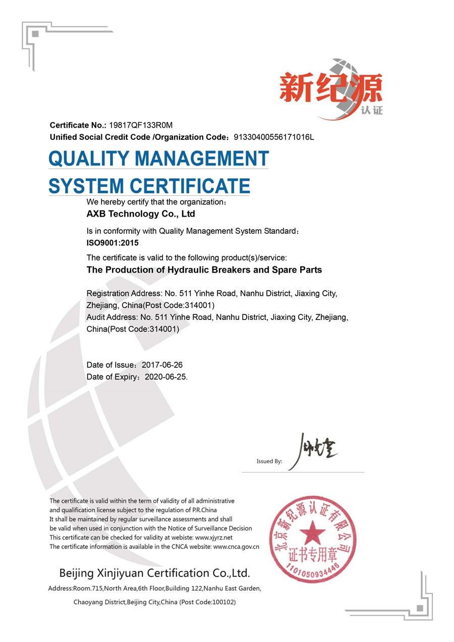 ISO9001 CERTIFICATION OF AXB HYDRAULIC BREAKER