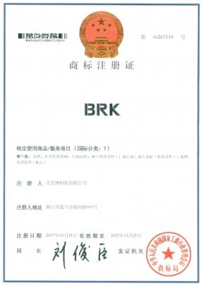 REGISTERED BRK BRAND